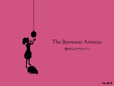 Arrietty01.jpg