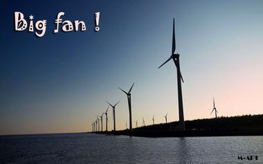 Big fan.jpg