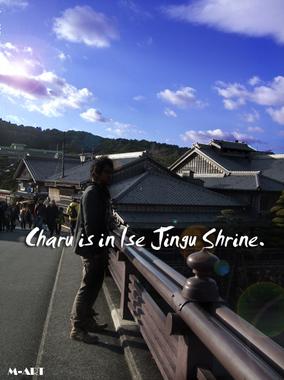 Ise Jingu Shrine.jpg