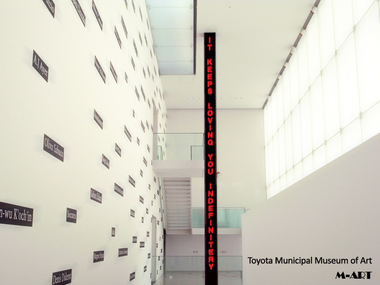 Toyota Municipal Museum of Art.jpg