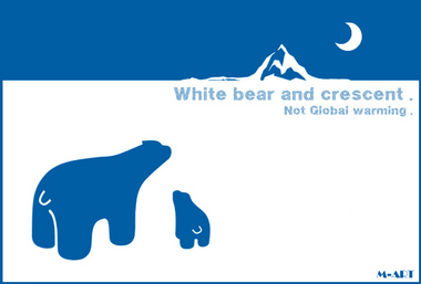 White bear.jpg