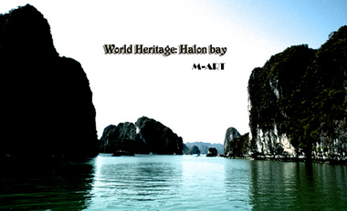 halonbay.jpg