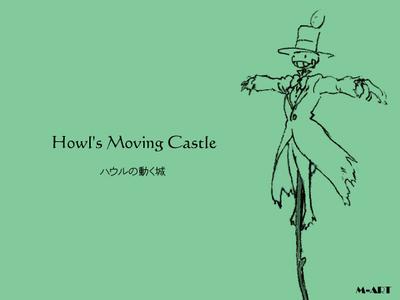 howl05.jpg