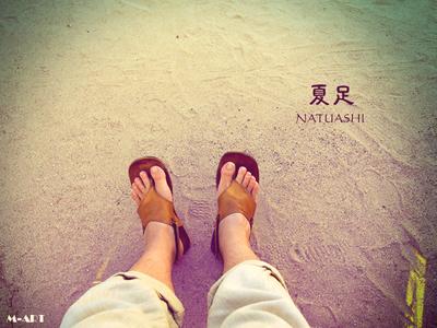 natuashi2012.jpg